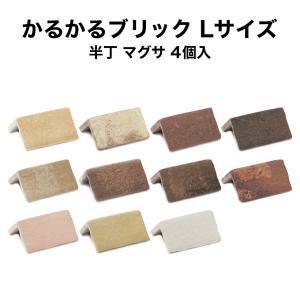 ※こちらの商品は、接着加工の商品となります。 ※両面テープは付属しておりません。