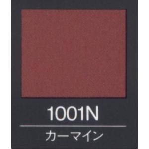 アートクラフト(カーマイン) AC-100/1001N|tileshopym