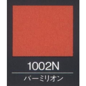 アートクラフト(バーミリオン) AC-100/1002N|tileshopym