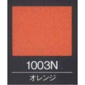 アートクラフト(オレンジ) AC-100/1003N|tileshopym