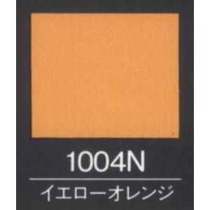 アートクラフト(イエローオレンジ)  AC-100/1004N|tileshopym