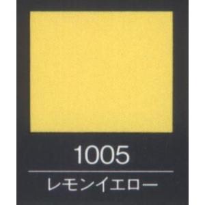 アートクラフト(レモンイエロー) AC-100/1005|tileshopym