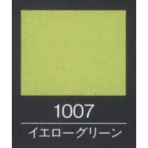 アートクラフト(イエローグリーン) AC-100/1007|tileshopym