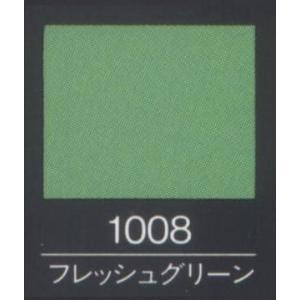 アートクラフト(フレッシュグリーン) AC-100/1008|tileshopym