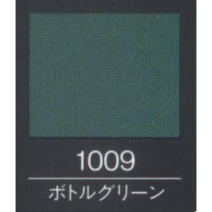 アートクラフト(ボトルグリーン) AC-100/1009|tileshopym