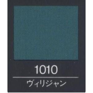 アートクラフト(ヴィリジャン) AC-100/1010|tileshopym