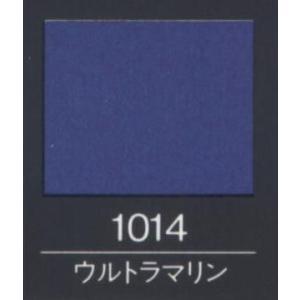 アートクラフト(ウルトラマリン) AC-100/1014|tileshopym