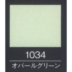 アートクラフト(オパールグリーン) AC-100/1034|tileshopym