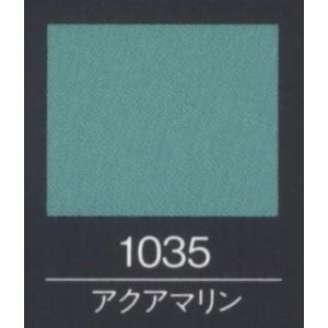 アートクラフト(アクアマリン) AC-100/1035|tileshopym