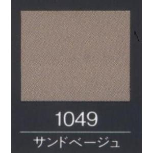 アートクラフト(サンドベージュ) AC-100/1049|tileshopym