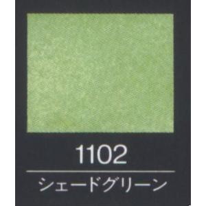 アートクラフト(シェードグリーン) AC-100/1102|tileshopym