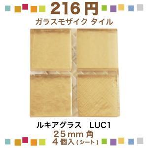 ルキアグラス 25mm角ネット張り 1袋4枚 アイボリー IM-25P1/LUC1|tileshopym