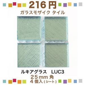 ルキアグラス 25mm角ネット張り 1袋4枚 緑 IM-25P1/LUC3|tileshopym