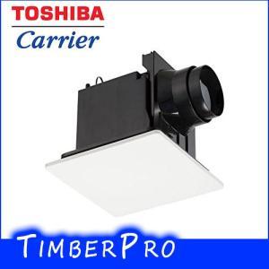 DVF-T10CB ダクト用換気扇 サニタリー用|timberpro