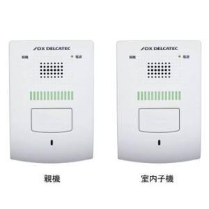 DXアンテナ DWP10A2 ワイヤレスインターホンセット(室内子機+屋内親機】)|timberpro