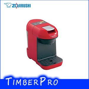 象印 コーヒーメーカー カフェポッド式 EC-PA10-RA|timberpro