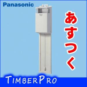 FY-08WS2 パナソニック 換気扇 標準換気扇 窓用換気扇|timberpro