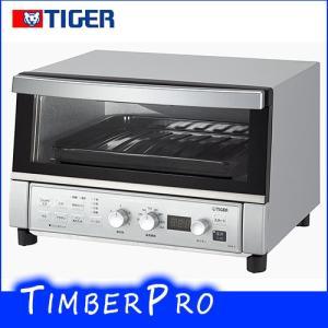 タイガー コンベクション オーブン トースター シルバー レシピ付き やきたて KAS-G130-SN Tiger|timberpro