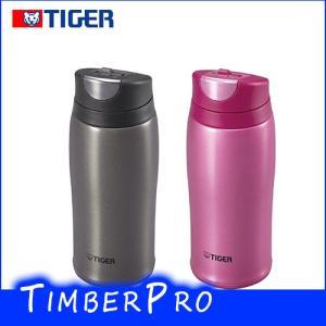 タイガー 水筒 ステンレスタンブラー 真空断熱 ラズベリーピンク 360ml MCB-H036|timberpro