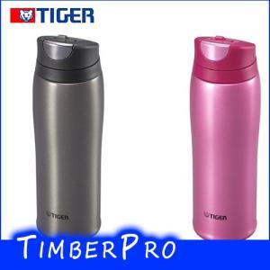 タイガー 水筒 ステンレスタンブラー 真空断熱 ラズベリーピンク 480ml MCB-H048|timberpro