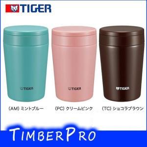 タイガー 魔法瓶 ステンレスカップスープジャー MCL-A038 0.38L 380ml 保冷・保温 軽量|timberpro