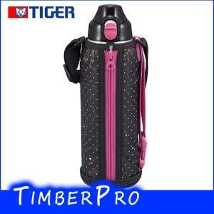 タイガー 水筒 スポーツボトル 「サハラ」 ピンク 1L MMN-H100-P|timberpro