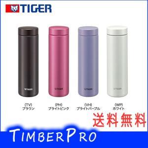 タイガー 水筒 500ml 直飲み ステンレス ミニ ボトル サハラ マグ 軽量 夢重力 ホワイト MMZ-A050|timberpro