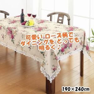 【送料無料&セール!】フラワーガーデン テーブルクロス 150×240cm|time-and-place