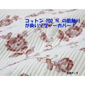 【セール】オールコットン 水洗いキルト ソファーカバー 1人用(ジャスミン) ブルー|time-and-place|02
