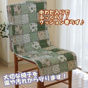 パッチワーク風 椅子カバー 2枚組