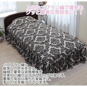 寝室を優雅に彩るゴブラン織ベッドカバー 王朝柄でとっても豪華に模様替え サッとかけるだけ♪  ・ダブ...