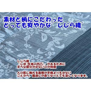 【セール】しじら織ボリュームラグ 正方形|time-and-place|02
