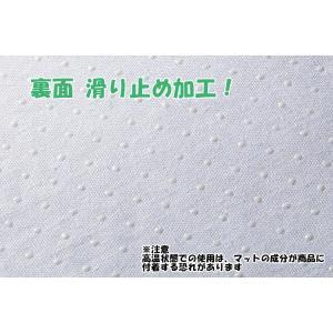 【セール】しじら織ボリュームラグ 正方形|time-and-place|03