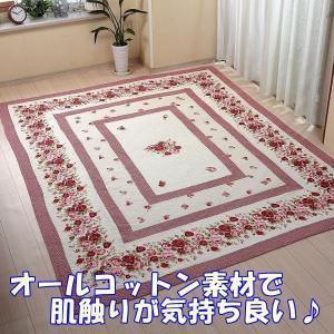 【セール!】水洗いキルト マルチカバー (スイートローズ)長方形 200×250cm|time-and-place