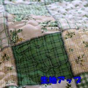 【セール!】洗える パッチワーク風キルトマルチカバー 正方形 190×190cm 2畳用|time-and-place|04