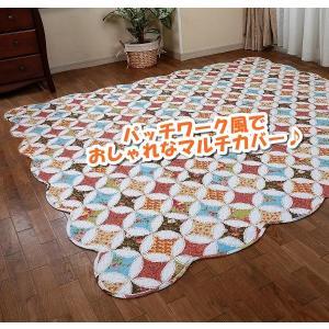 【セール!】パッチワーク風キルトマルチカバー (サークル) 長方形小 100×190cm|time-and-place