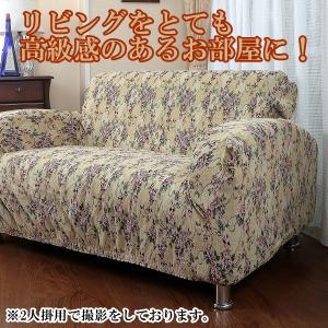 ジャカード フィット式伸縮 ソファーカバー 1人用( ヒジあり )|time-and-place