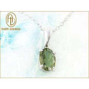天然モルダバイト/隕石の天然ガラス/芦屋ダイヤモンド/宝石ジュエリーネックレスsilver925|time-yume7