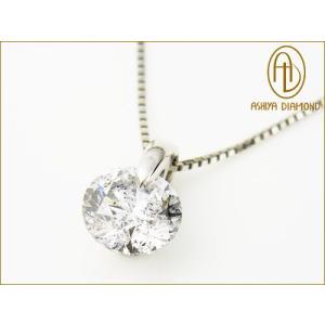 天然ダイヤモンドネックレス/1ctプラチナ850/芦屋ダイヤモンド/極KIWAMI time-yume7