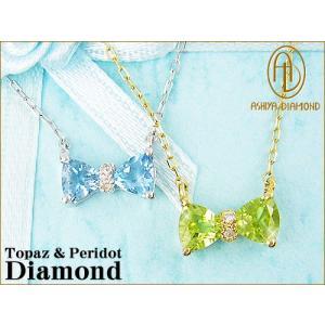 宝石リボンネックレス/0.5ctペリドット&ブルートパーズ/天然ダイヤモンド 0.01ct/K18WG/18金ホワイトゴールド宝石ジュエリー|time-yume7