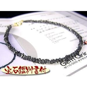 ブラックダイヤモンド/ブレスレット/宝石鑑別書付き/18金金具|time-yume7