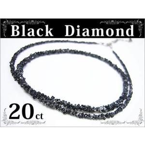 【豪華20ct】天然ブラックダイヤモンド一連ネックレス|time-yume7
