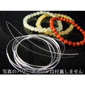ゴム&ワイヤー制作キッド!天然石ブレスレット修理にも♪丈夫なスパンデックス繊維糸です|time-yume7