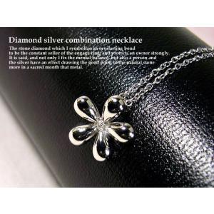 爆買いセール/ネックレス/ダイヤモンド×シルバー925/フラワー|time-yume7