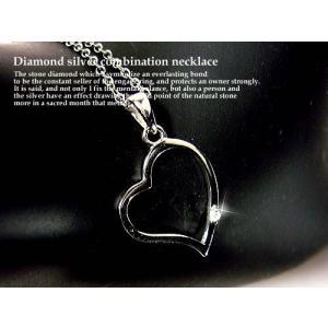 爆買いセール/ネックレス/ダイヤモンド×シルバー925/オープンハート|time-yume7