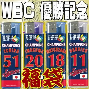 ダルビッシュ福袋/プロ野球WBC記念ディスポライター/世界限定|time-yume7
