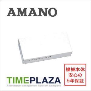 AMANO アマノ 標準タイムカード Dカード Dcard 5年延長保証のアマノタイム専門館Yahoo!店 timecard
