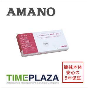 AMANO アマノ タイムカード MJD-049カードMJD-049カード (MJRシリーズ用) 延長保証のアマノタイム専門館