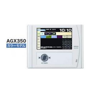 AMANO アマノ 勤怠管理タイムレコーダー AGX350AM-L(お問い合わせ商品)|timecard