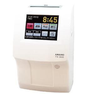AMANO アマノ 勤怠管理タイムレコーダー TX-300A-L 紙カード式(お問い合わせ商品)|timecard